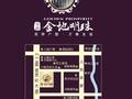 金地明珠交通图