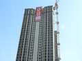 鸿锦国际城工程进度