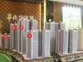 华商国际城沙盘图